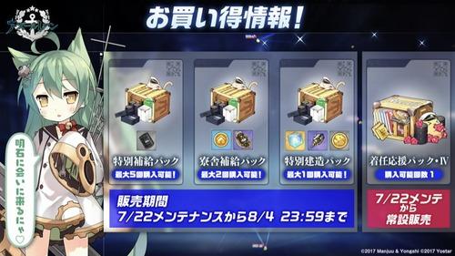 3E4E9DC4-3E34-4722-A0A6-EDBDD61BD3BE