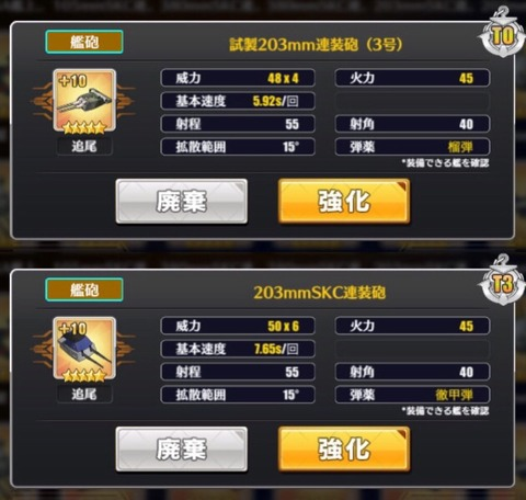 7121EDD9-321E-4D59-9714-535D5AA16DBE