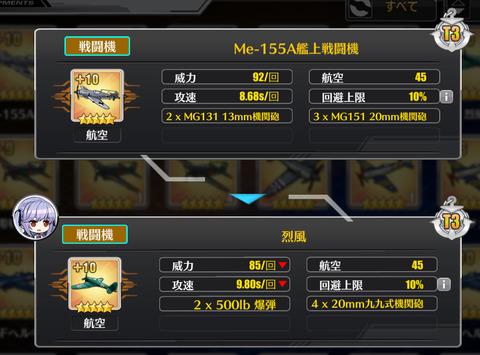 7E9A4420-1BA9-47CB-B85E-67C778ACF2FF