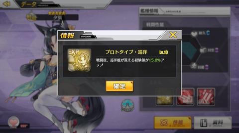 240B0104-3F18-4E77-A76E-C7F6AC86A960
