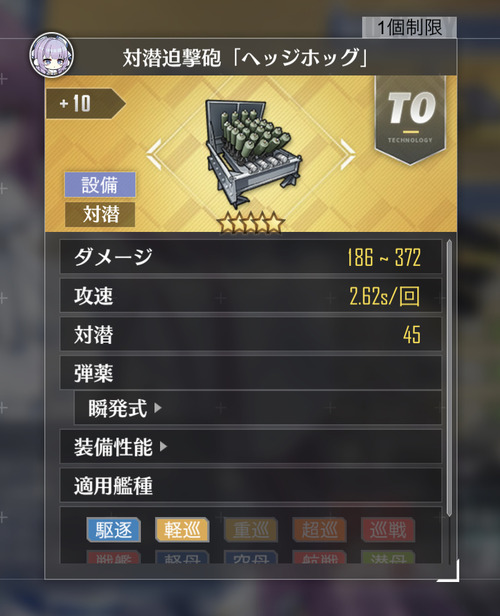 7A42B2C9-A879-409A-B363-4CCE45FD5E4D