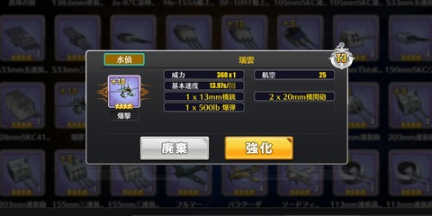 6D52B800-5341-4805-9CC3-27D7EE102001