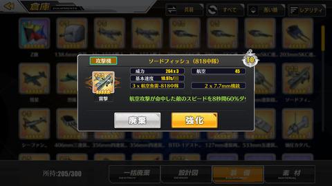 9F60DBCD-0E6A-4E5B-9E07-904980E520A4