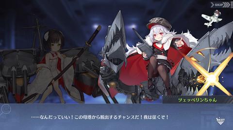 0513D4EF-177B-46ED-A842-A9B79F58527E