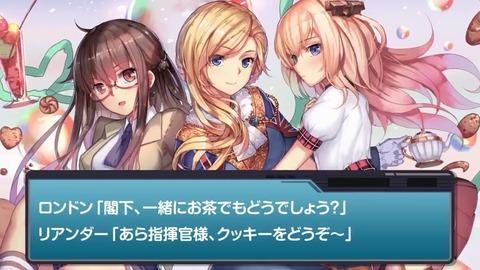 アズ恋ハイスクール ロイヤル