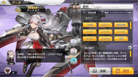 AF690F85-A765-40DA-A7FF-E8AF0E0303A6