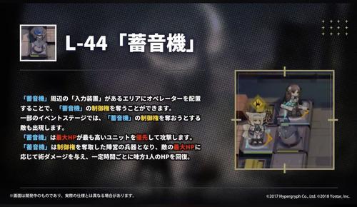 BF8909EB-B0E9-4C2A-B973-873B734B3BCB