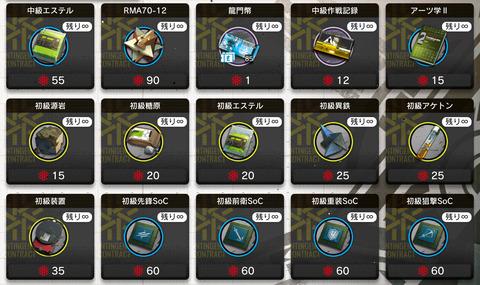 536E69C8-B7A6-47DF-83DD-3DCA38F9EE33