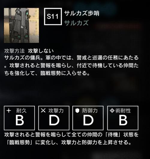 84C29D0B-721E-4E0C-B58D-BBE3BC5A5D79