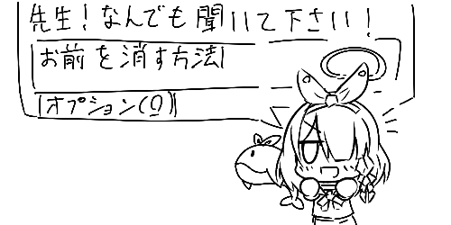05C98265-AD12-47F3-A4AC-0CD7FD28779E