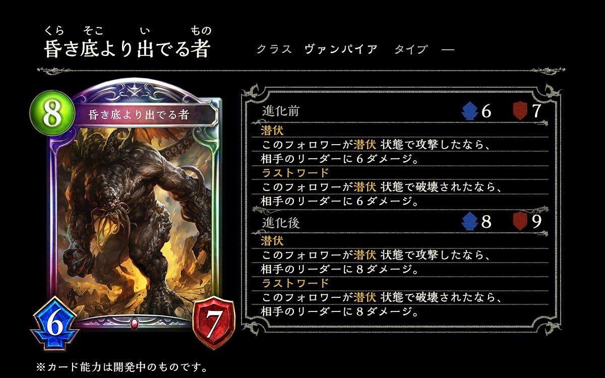 【シャドウバース】どんどん雑なカード増えてきてない ...
