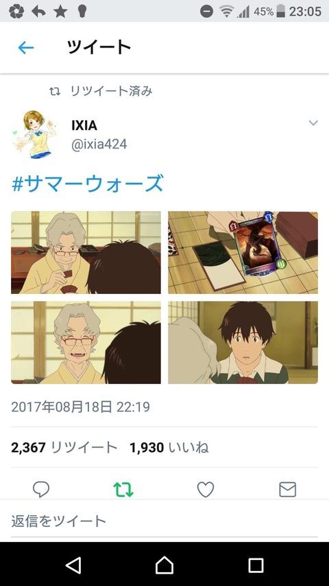 【シャドウバース】クスッとくる小ネタまとめpart195