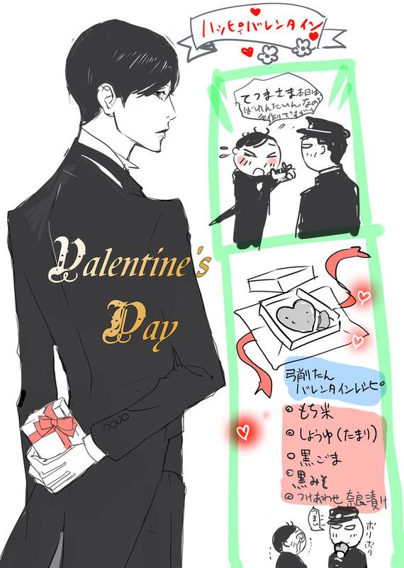 弓削たんバレンタイン