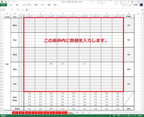Result1-2
