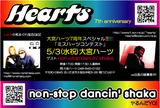 20060503_kokuchi