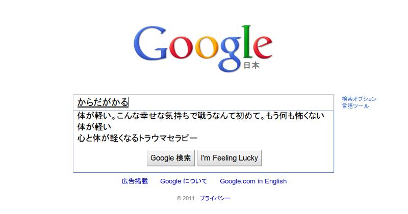"""Guerre histoire armée japonaise Taisho artilleur 12/"""" Nude Body loose échelle 1//6th"""