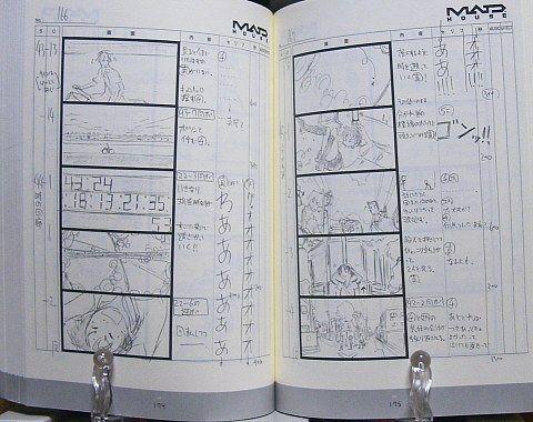 anime20ch73091
