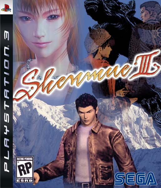 ps3_shenmue3