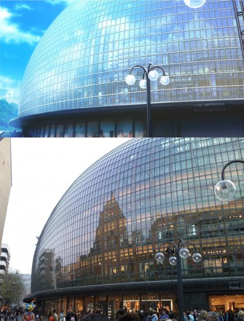 Weltstadthaus_Compare