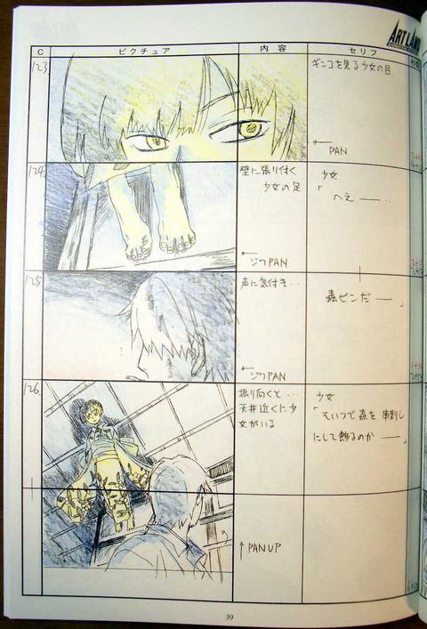 anime20ch73097