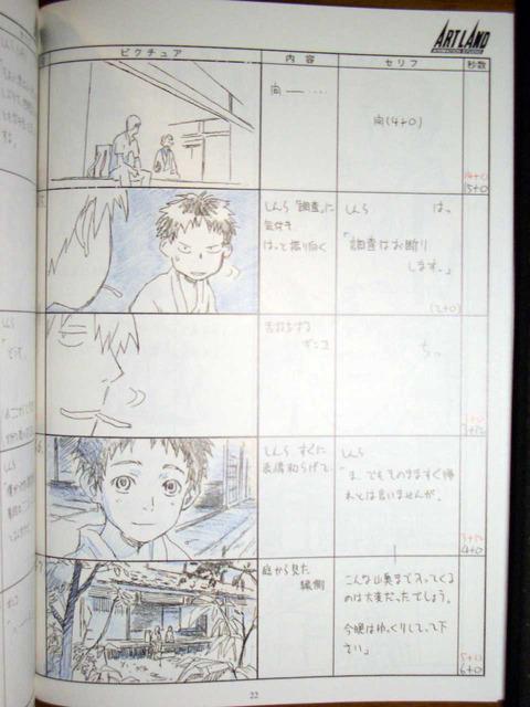 anime20ch73100