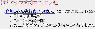 2011y02m27d_021926281