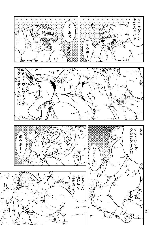 セックスしたいドラクエのキャラ [無断転載禁止]©2ch.net->画像>68枚