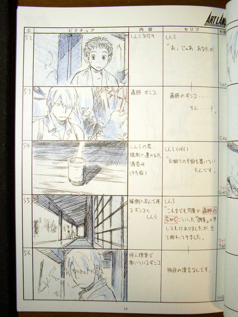 anime20ch73099