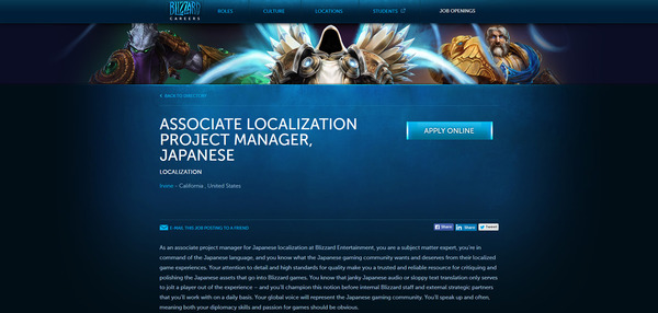 blizzard-hiring-localization-project-manager-japanese-002
