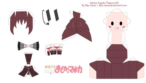 sakura_kyouko_chibi_papercraft_by_bila_sama-d38atij