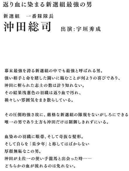 2013y09m12d_200110187