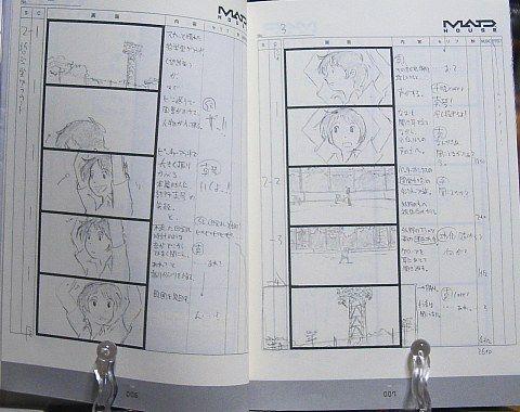 anime20ch73090