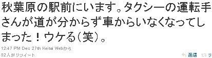 2011y01m01d_145304234.jpg