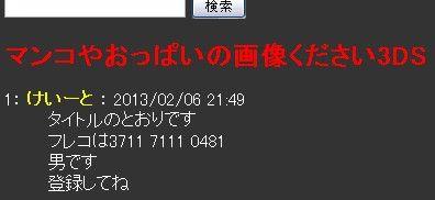 2013y11m01d_142636343