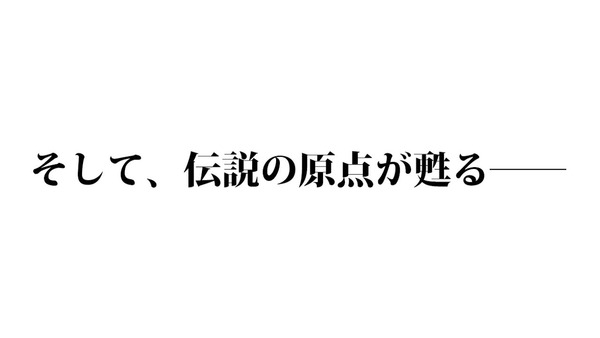 org386442
