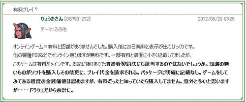 2012y08m21d_141140593