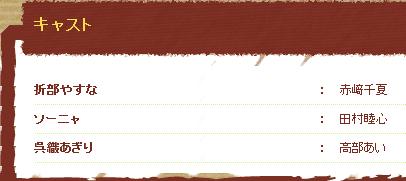 org256255