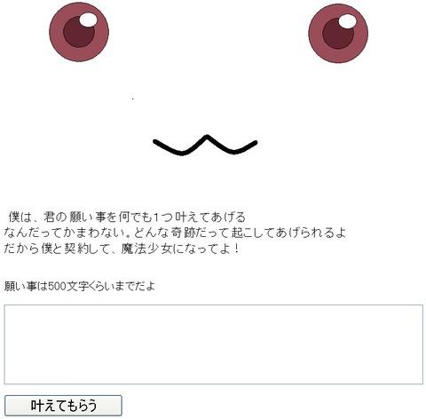2011y02m27d_012722890