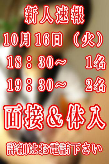10−16