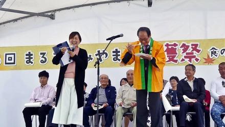 miyama16 11 20 (33)