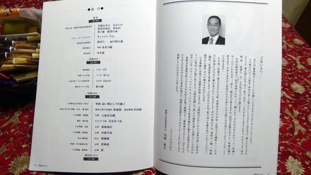 ban17 10 29 (4)