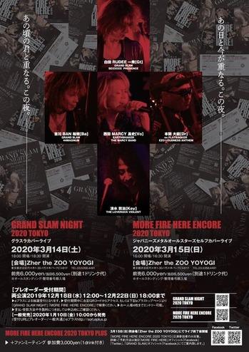 2020-03-14〜15 (1)