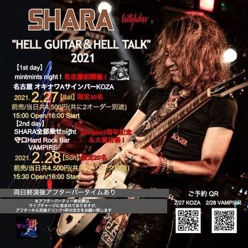 SHARA (1)