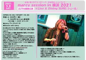 marcy-the-session-2021.5.8横浜