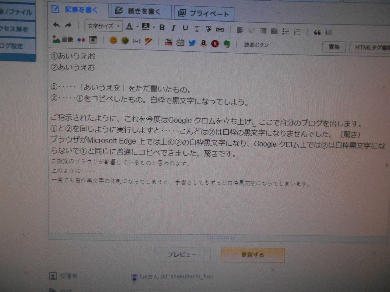 コピペ インスタ 文字