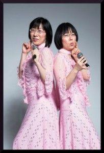 阿佐ヶ谷姉妹の画像 p1_7