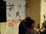 nishikawa ryugetu