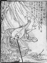 200px-SekienBiwa-bokuboku