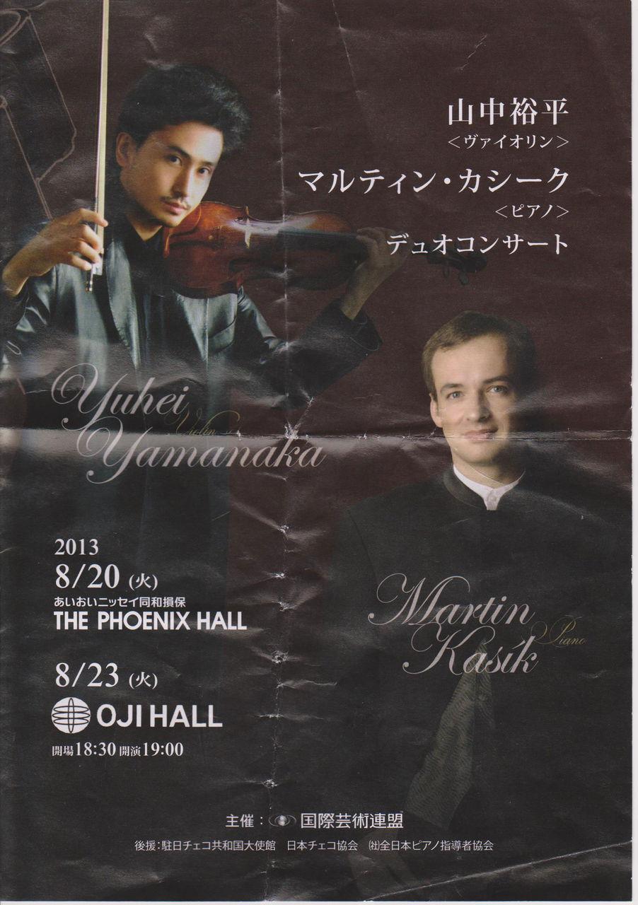 concert-002