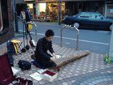 座奏on the street